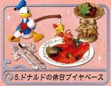 [夢と魔法のレストラン] 5.ドナルドの休日ブイヤベース