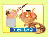 [おどる♪食品サンプル] 3.かにしゃぶ