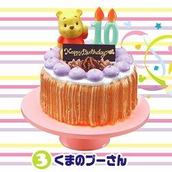 画像1: [ディズニー ハッピーバースデーケーキ] 3.くまのプーさん