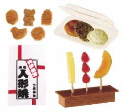 画像1: [食べ歩き] 10.上野/浅草名物