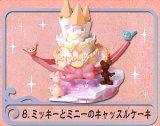 [夢と魔法のレストラン] 8.ミッキーとミニーのキャッスルケーキ
