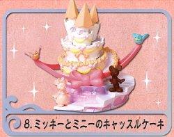 画像1: [夢と魔法のレストラン] 8.ミッキーとミニーのキャッスルケーキ