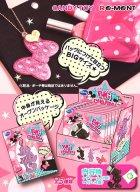 クローズアップ!2: Sale [M&M BIG GLITTER チャーム] 1.Mickey