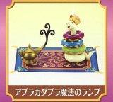 [おとぎの国のお菓子] 10.アブラカダブラ魔法のランプ