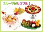 クローズアップ!2: [フルーツいっぱい] 9.フルーツキッチン