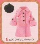 クローズアップ!1: [ドーリーファッション] 8.ピンクコートとニットキャップ