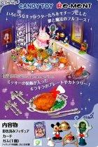 クローズアップ!2: [夢と魔法のレストラン] 6.美女と野獣のパーティロースト