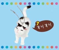 画像1: [きまぐれにゃんこマスコット] 7.すりすり(牛柄)
