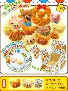 クローズアップ!3: [リラックマ ほんわかパン屋さん] 7.さわやかフルーツパン