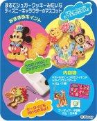 クローズアップ!1: [ディズニー Sugar Cookies] 4.スティッチ