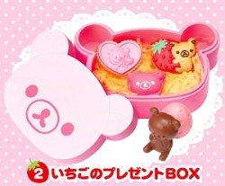 画像1: [リラックマ いちごスイーツパーティー] 2.いちごのプレゼントBOX