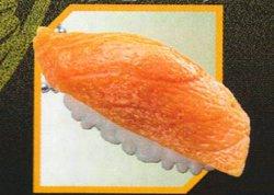 画像1: [にぎり寿司マスコット] 3.サーモン