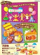 クローズアップ!2: [とろ〜りはちみつcafe] 2.プーさんのおすすめケーキ