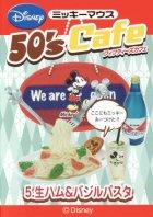 クローズアップ!1: [ミッキーマウス 50's Cafe] 5.生ハム&バジルパスタ