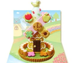 画像1: [お菓子の家] 4.風車のおうち