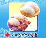 [築地魚がし 寿司めぐり] 11.いか&ボタン海老