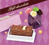 [チョコレートショップ] 7.ギフトチョコレート
