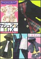 クローズアップ!1: [カジュアルMiX] 7.ジャケット&フリルスカート