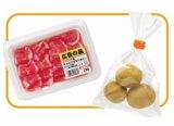 [ぼくの街のスーパーマーケット] 5.肉じゃが
