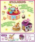 クローズアップ!2: [ディズニー デコケーキ] 3.くまのプーさん&ピグレット