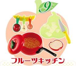 画像1: [フルーツいっぱい] 9.フルーツキッチン