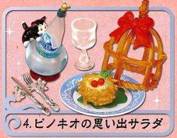 画像1: [夢と魔法のレストラン] 4.ピノキオの思い出サラダ
