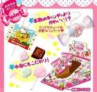 クローズアップ!3: [サンリオ キャンディマスコット] 10.ハローキティ(ココアクッキー)