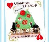 [ふしぎの国のアリス 飾れる文具] 1.女王のバラのメモスタンド