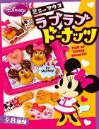 クローズアップ!3: [ミニーマウス ラブラブドーナッツ] 2.イニシャルドーナッツ
