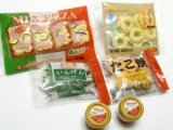 [スーパーでおかいもの] 8.沢山買っちゃう・半額冷凍市!