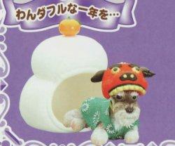 画像1: [わたし犬ですか?] 09.わんダフルな一年を・・・