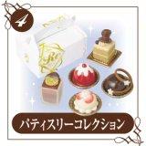 [ご褒美ケーキ] 4.パティスリーコレクション