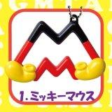 [イニシャルリングマスコット] 1.ミッキーマウス