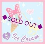 Sale [ミニーマウス ジュエルスイーツチャーム] 3.Ice Cream