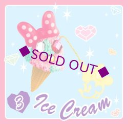 画像1: Sale [ミニーマウス ジュエルスイーツチャーム] 3.Ice Cream