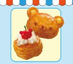 画像1: [リラックマ ほんわかパン屋さん] 7.さわやかフルーツパン