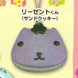 画像1: [カピバラさん すてきなお菓子ストラップ] 6.リーゼントくん(サンドクッキー)