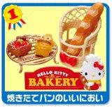 [HELLO KITTY なかよしベーカリー] 1.焼きたてパンのいいにおい