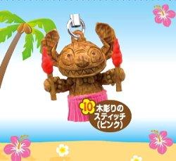 画像1: [スティッチ エンジョイハワイマスコット] 10.木彫りのスティッチ(ピンク)