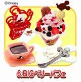 [ミッキーマウス 50's Cafe] 6.BIGベリーパフェ