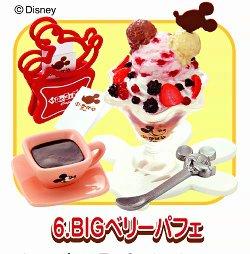 画像1: [ミッキーマウス 50's Cafe] 6.BIGベリーパフェ