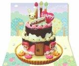 [お菓子の家] 3.ケーキのおうち