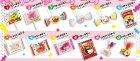 クローズアップ!1: [サンリオ キャンディマスコット] 10.ハローキティ(ココアクッキー)