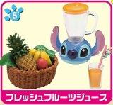 [スティッチ トロピカルデザート] 5.フレッシュフルーツジュース