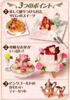 クローズアップ!1: [愛しのうっとりスイーツ] 2.季節のデザート 〜夏〜