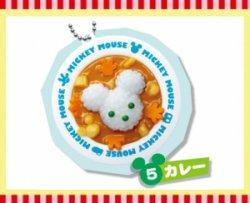 画像1: [ミッキーマウス キャラめしマスコット] 5.カレー