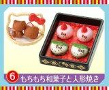 [はろうきてぃ はんなり和菓子屋さん] 6.もちもち和菓子と人形焼き