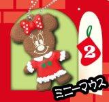 [ディズニー クリスマス クッキー《季節限定品》] 2.ミニーマウス