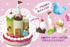 クローズアップ!1: [お菓子の家] 5.おかしのお城