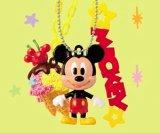 [ディズニー ジャラジャラマスコット] 1.ミッキーマウス